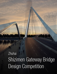 International Design Competition 2012: Shizimen The Infinity Loop Bridge, Zhuhai, China