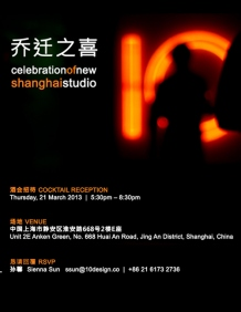 Celebration of IO′s New Shanghai Studio