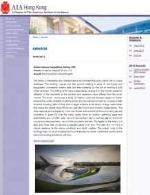 AIA Hong Kong Chapter Merit Award 2011: Dalian Public Library Design Competition