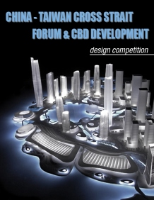 International Design Competition: China-Taiwan Cross Strait Forum and CBD Development